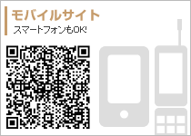 モバイルサイト用QRコード